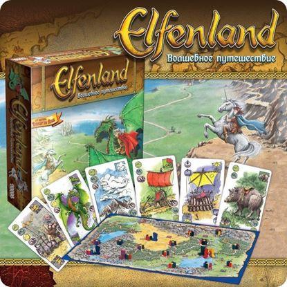HobbyWorld: Elfenland Волшебное путешествие