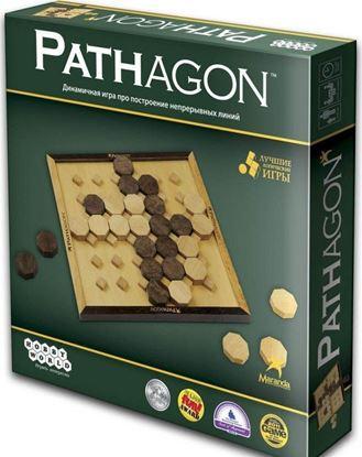 HobbyWorld: Pathagon