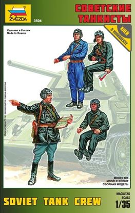 Звезда: 3504 Советские танкисты
