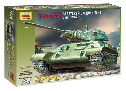 Советский средний танк Т-34/76 (обр. 1942 г.)