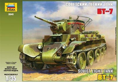 Звезда: 3545 Советский лёгкий танк БТ-7