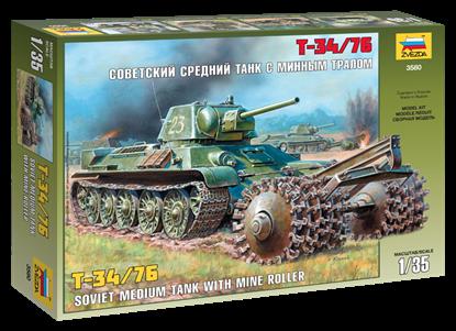 Звезда: 3580 Советский средний танк с минным тралом Т-34/76
