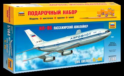 """Авиалайнер """"Ил-86"""". ПН 7001ПН. Звезда"""