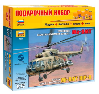 """Звезда: ПН 7253ПН Вертолет """"Ми-8МТ"""""""