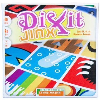 Стиль Жизни: Диксит Джинкс