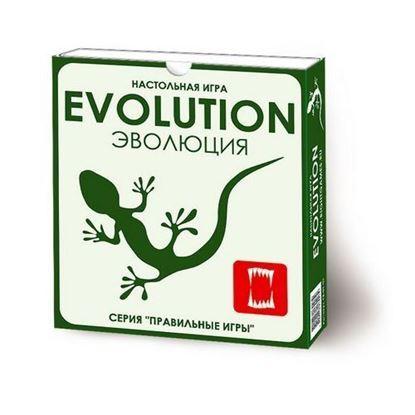 Правильные Игры: Эволюция