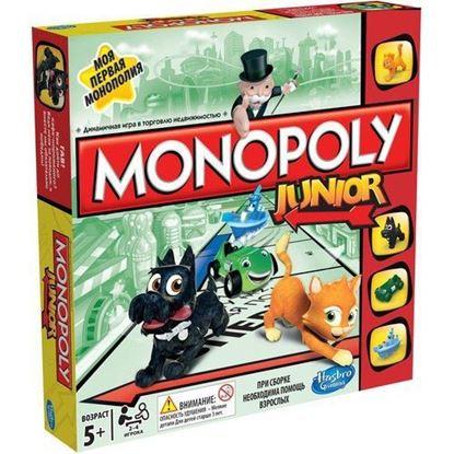 Hasbro: Монополия для детей (моя первая монополия)