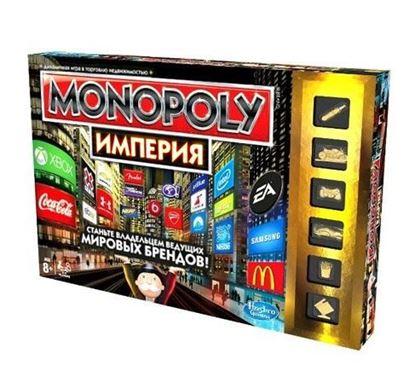 Hasbro: Монополия. Империя