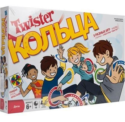 Hasbro: Твистер Кольца