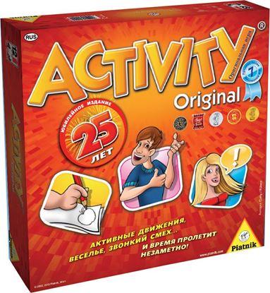 Piatnik: Activity 2 Юбилейное издание