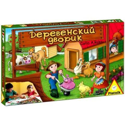 Piatnik: Деревенский Дворик