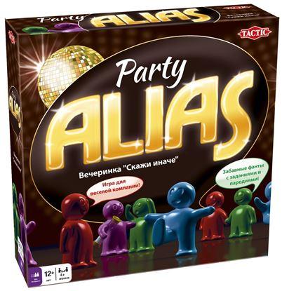 Tactic: ALIAS: Party (Скажи иначе: Вечеринка-2)