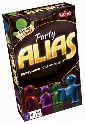 Tactic: ALIAS: Party-2 (Скажи иначе: Вечеринка-2). Компактная версия