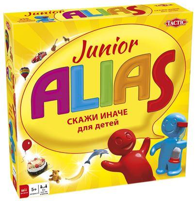 Tactic: ALIAS Junior (Скажи иначе-2)