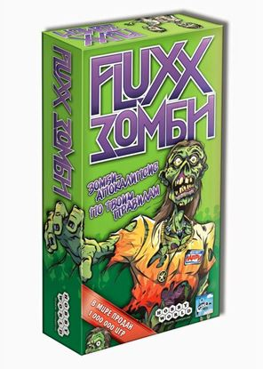 HobbyWorld: Fluxx Зомби