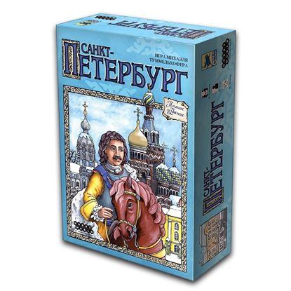 HobbyWorld: Санкт-Петербург