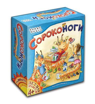 HobbyWorld: Сороконоги