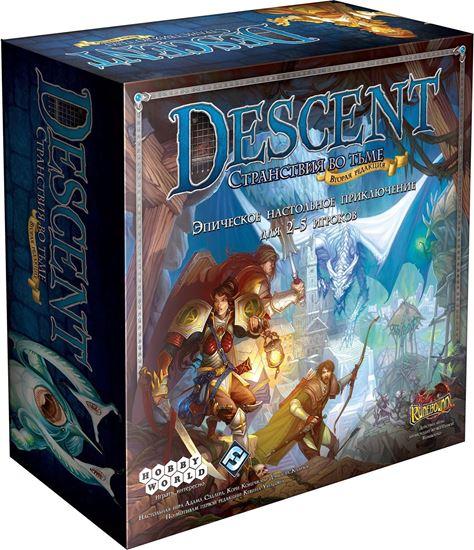 HobbyWorld: Descent. Странствия во Тьме