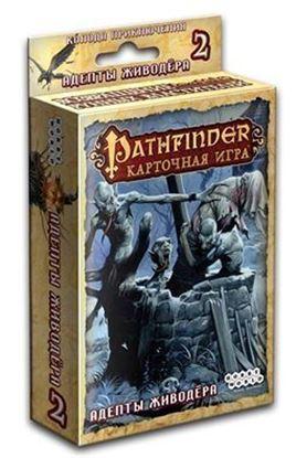 HobbyWorld: Pathfinder. Адепты Живодера дополнение