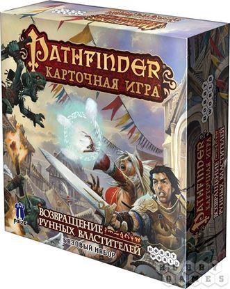 HobbyWorld: Pathfinder. Возвращение рунных властителей