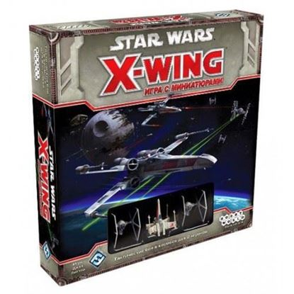 HobbyWorld: Star Wars. X-Wing. Базовая игра