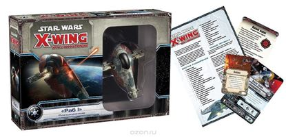 HobbyWorld: Star Wars. X-Wing. Расширение РАБ -1