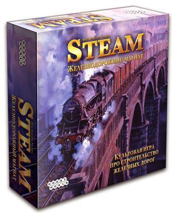 HobbyWorld: Steam. Железнодорожный магнат