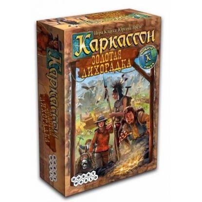 HobbyWorld: Каркассон. Золотая Лихорадка
