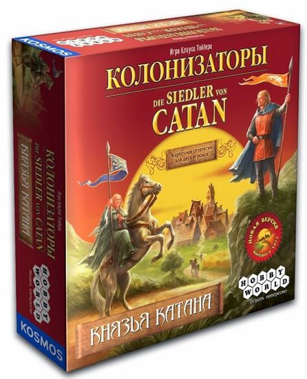 HobbyWorld: Колонизаторы. Князья Катана