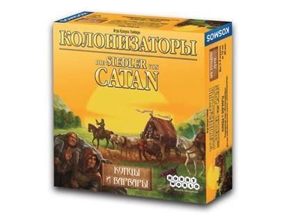 HobbyWorld: Колонизаторы. Купцы и Варвары