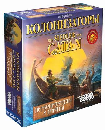 HobbyWorld: Колонизаторы. Первопроходцы и Пираты