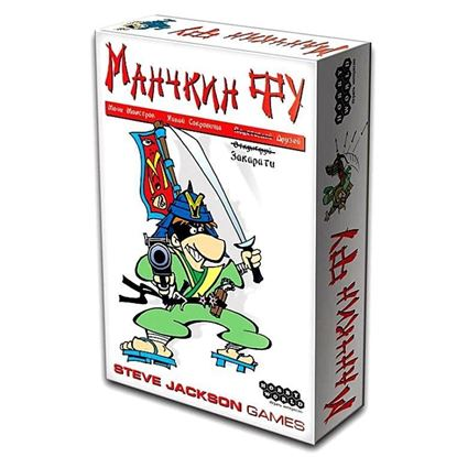 HobbyWorld: Манчкин Фу