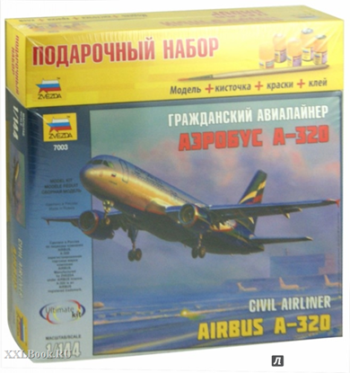 """Самолет """"Аэробус А-320"""". ПН 7003ПН. Звезда"""
