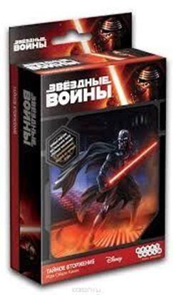 Изображение HobbyWorld: Звездные Войны: Тайное вторжение