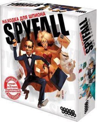 Изображение Находка для шпиона. HobbyWorld