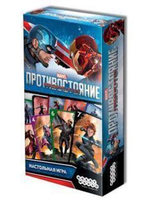Изображение HobbyWorld: Первый Мститель: Противостояние