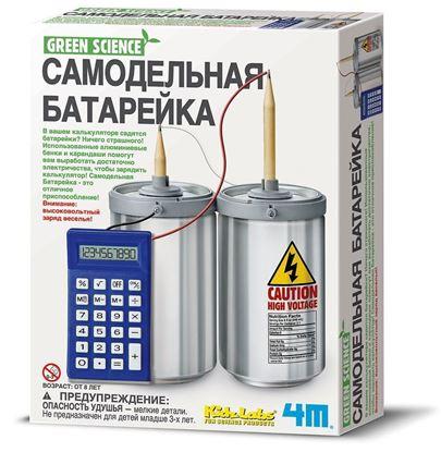 Изображение Green Science 4M: Самодельная батарейка