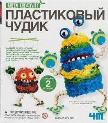 Изображение Green Science 4M: Пластиковый чудик
