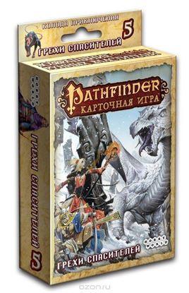Изображение HobbyWorld: Pathfinder. Грехи Спасителей (дополне5