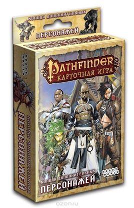 Изображение HobbyWorld: Pathfinder. Колода дополнительных перс