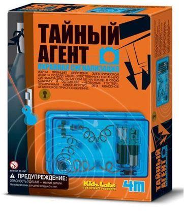 Изображение Green Science 4M: Тайный агент охранная сигнализац