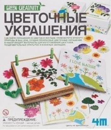 Изображение Green Science 4M: Цветочные украшения