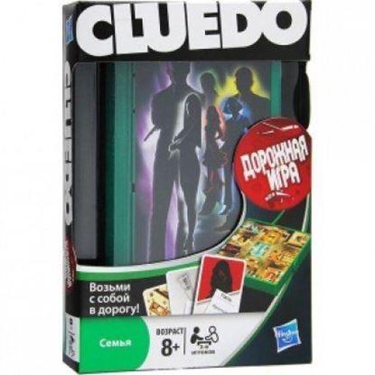 """Изображение Hasbro: Дорожная игра """"Cluedo"""""""