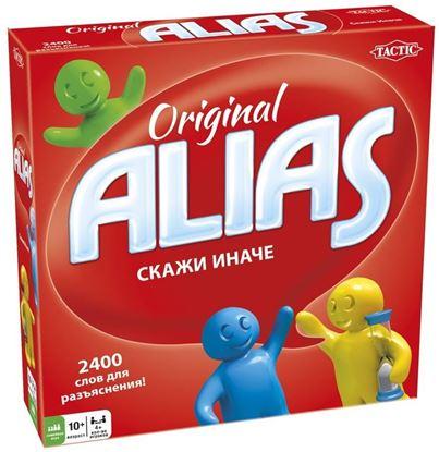 Изображение Tactic: ALIAS (Скажи иначе-3)