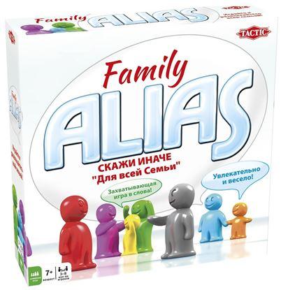 Изображение Tactic: ALIAS (Скажи иначе): Для всей семьи - 2