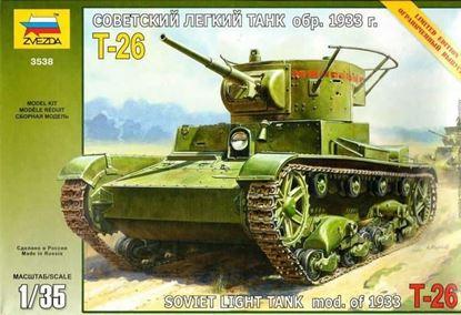 """Изображение Звезда: 3538 Советский лёгкий танк """"Т-26"""" обр.1933"""