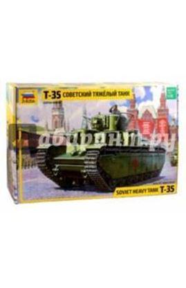 Изображение Звезда: 3667 Советский тяжелый танк Т-35