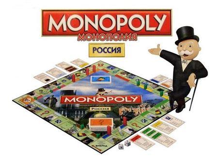 Изображение для категории Монополия