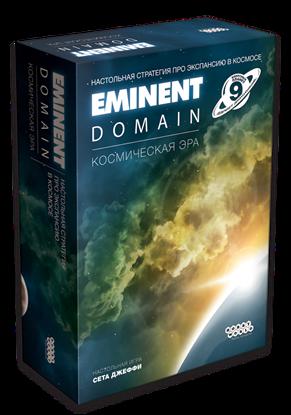 Изображение HobbyWorld: Eminent Domain: Космическая Эра