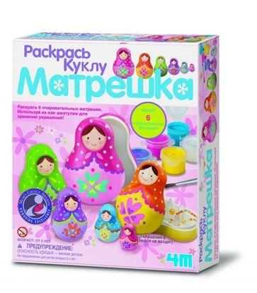 Изображение Green Science 4M: Раскрась куклу Матрешка
